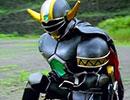 星獣戦隊ギンガマン 第二十五章「黒騎士
