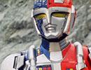 超人機メタルダー 第35話「帝王・ネロスの正体は?」