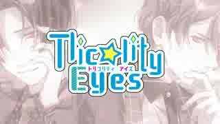 PC(Windows専用)「Tlicolity Eyes」 vol