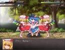 【実況】戦術とか下手な⑨が幻想少女大戦夢を実況プレイ 魔理沙編part9
