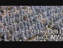 ショートサーキット出張版読み上げ動画3545