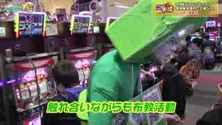 LINE@マンでギャラGET!? in 大分【こびド