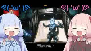 [Titanfall2]琴葉姉妹の絆は強いわ!ぶちのめしてやる! part1[琴葉姉妹実況]