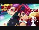 【遊戯王ADS】第3回エクシーズ次元大会 Part05(終)