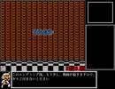 【ゆっくり解説】スーパーマリオブラザーズ3 笛なしRTA 52:29.99 【日...