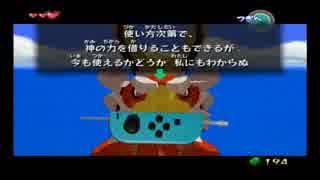 【Nintendo Labo】風のタクトを作ってみた