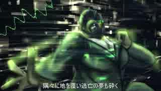 【UTAUカバー】Big Brother【ヘルメット】