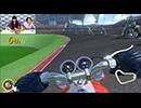 ミンゴスと潘ちゃんが『Nintendo Labo』に挑戦!【2/2】