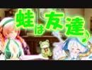 【魔女の家】小物が挑む魔女の家Part4【花騎士】