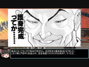 【ゆっくり実況】kenshi 鉱石掘りして本を買う動画 その2【初心者向け】