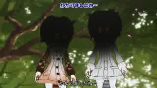 """""""異説"""" ノムリッシュけものフレンズ 第七章 ①"""