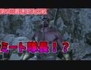 【ダークソウル3】第5回 最速王決定戦 part1