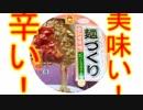 ハマちゃん麺づくり