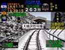 【TAS】田沢湖線普通701系縛りプレイ【電車でGo!Pro】