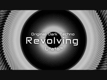 【ORIGINAL TECHNO/UtataP】Revolving【Dark Techno/NNI】