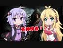 【PUBG】Reaper【マップちゃん】