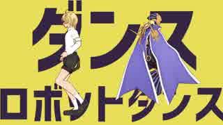 【Fate/MMD】黒のキャスター陣営で二本立て