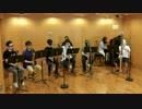 HONDAヴェゼルCM「STAY TUNE」を バスクラアンサンブルで演奏してみた
