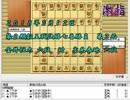 気になる棋譜を見よう1328(金井六段