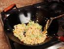 中華なべで調理をするときの音(睡眠用BGM・作業用BGM)