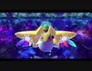 【単発】スーパープレイで星のカービィスターアライズのボス達をぶっ飛ばす【実況】