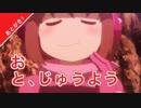 GGO 5.5話 あとがき 「おと、じゅうよう」 thumbnail
