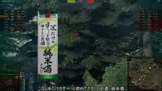 【WoT】マイナー?戦車の奮闘記その14(T1
