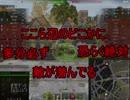【WoT】ゆっくりテキトー戦車道 T28編 第144回「体力は残す...
