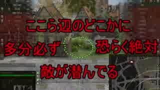 【WoT】ゆっくりテキトー戦車道 T28編