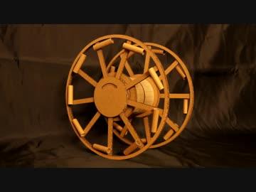ニンテンドーラボで動くパンジャンドラムを作ってみた