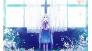 水彩メランコリー / 初音ミク