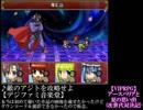 RPGツクール作品フリーBGM紹介 8