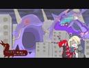【ポケモンUSM】ペンドラー使い達のゆっくり実況Part3【毒統一編】