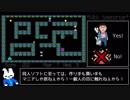 【ゆっくり実況】GAME8(PC-98同人) Part3 (終)
