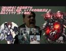 【艦これ】古鷹嫁閣下は2018年冬イベに挑むようです【E-7 前編】