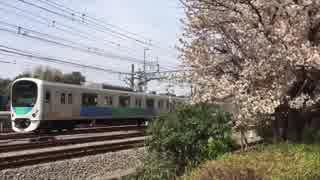 名列車で行こう 西武と仲間達編 第3回 笑顔を運ぶSmile Train 西武30000系