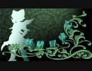 【wizardryFO】*妖精冒険記~その10(前編)~*【ゆっくり実況プレイ】