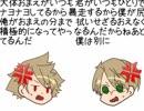 【Fate/UTAU】おこちゃま戦争【J&H】