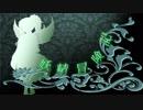 【wizardryFO】*妖精冒険記~その10(後編)~*【ゆっくり実況プレイ】
