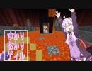【Minecraft】ゆかりあかりゲイル -Mistgale- #10【ゆかあか実況】