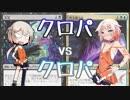 【MTG】ARIAシスターズと行くMO紀行 #9【C