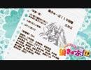 狼きゅーぶ!19回戦夜会話(後編)