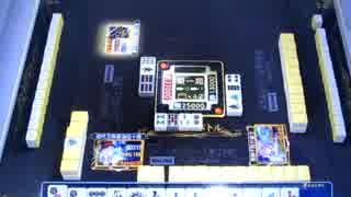 【MJ】 MJ Arcade Katsu.SがR2500を目指