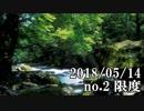 ショートサーキット出張版読み上げ動画3553