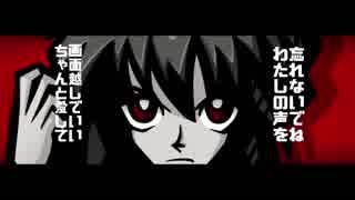 【遊戯王UTAU】 遊城十代 「ヒビカセ -DIVELA REMIX- 」【UTAデュエカⅢ】