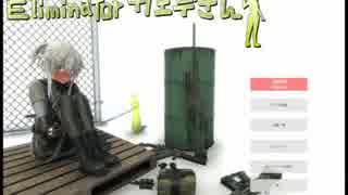 【弦巻マキ】ポロリも有るよ!Eliminator カエデさん!【TPS】