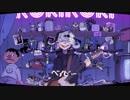 【Hanabii x Uyu】ロキ【歌ってみた】