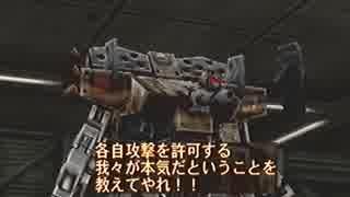 【ゆっくり実況】ARMORED CORE 3 SL【part