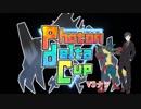 【ポケモンUSM】墓場に埋まったおっさんとPhotonDeltaCup【vs...
