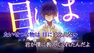 【ニコカラ】イデア/off vocal